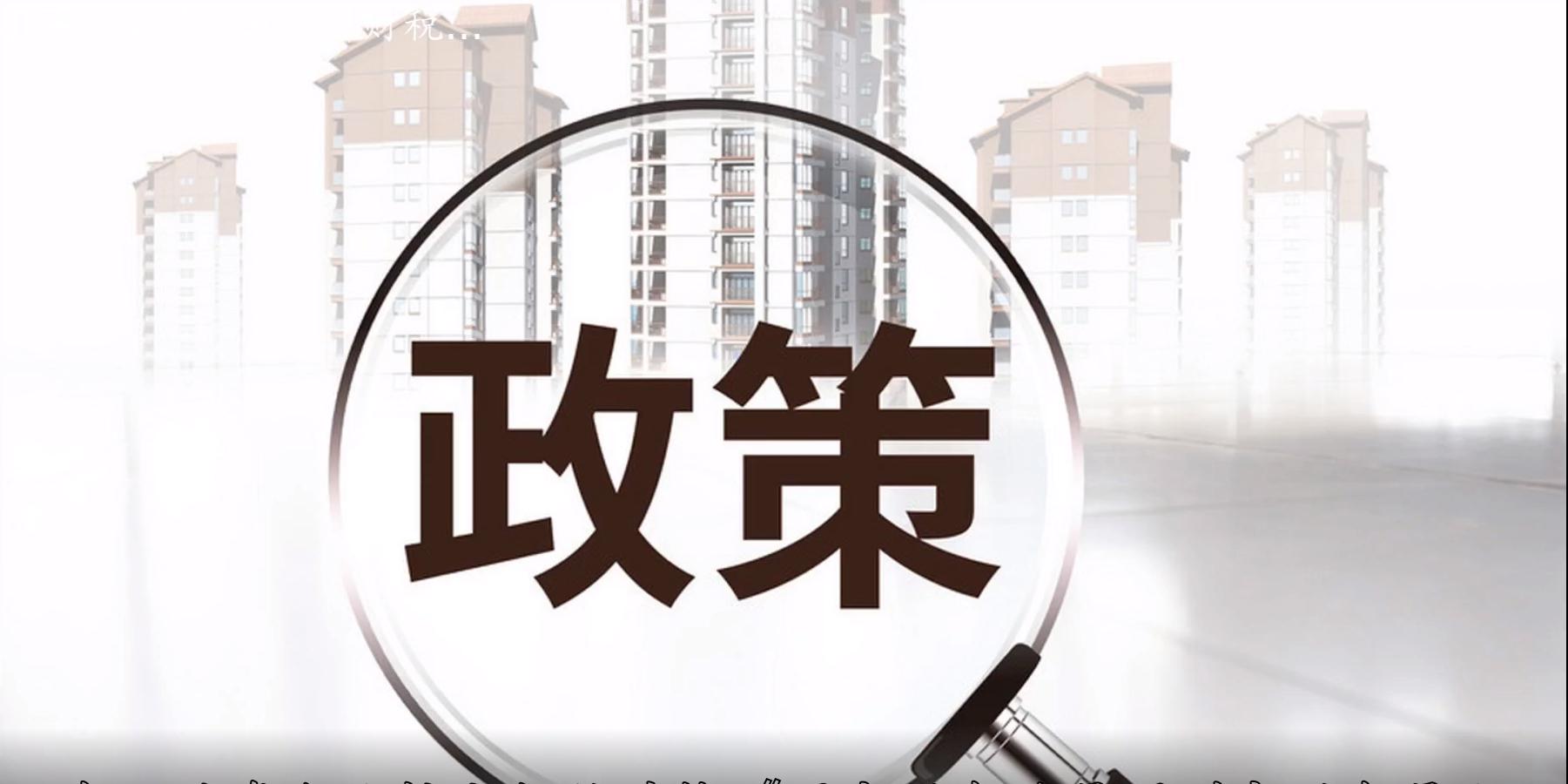 解读深圳个人独资企业核定征收税率条件及优惠政策