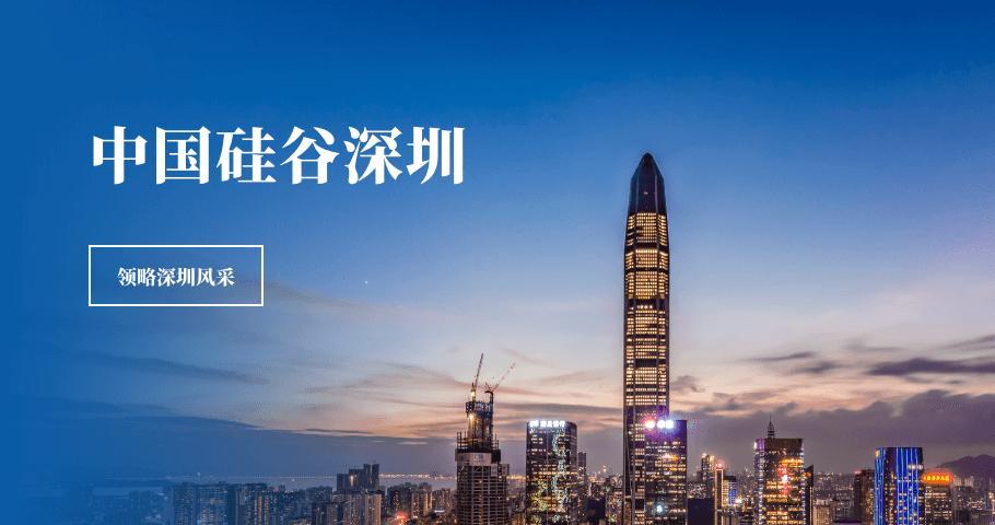 香港人在深圳注册公司需要亲自到吗?如何快速注册深圳公司?