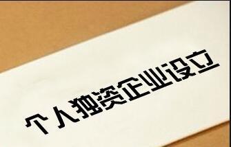 深圳还能个人独资企业核定征收吗?全国税收洼地有哪些?