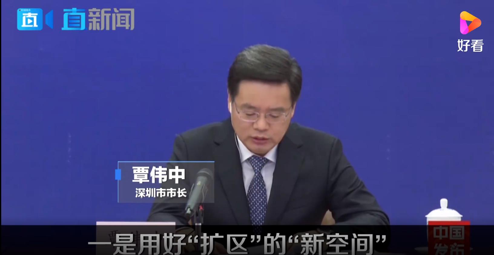 """深圳市长回应如何用好前海""""扩区""""新空间!"""
