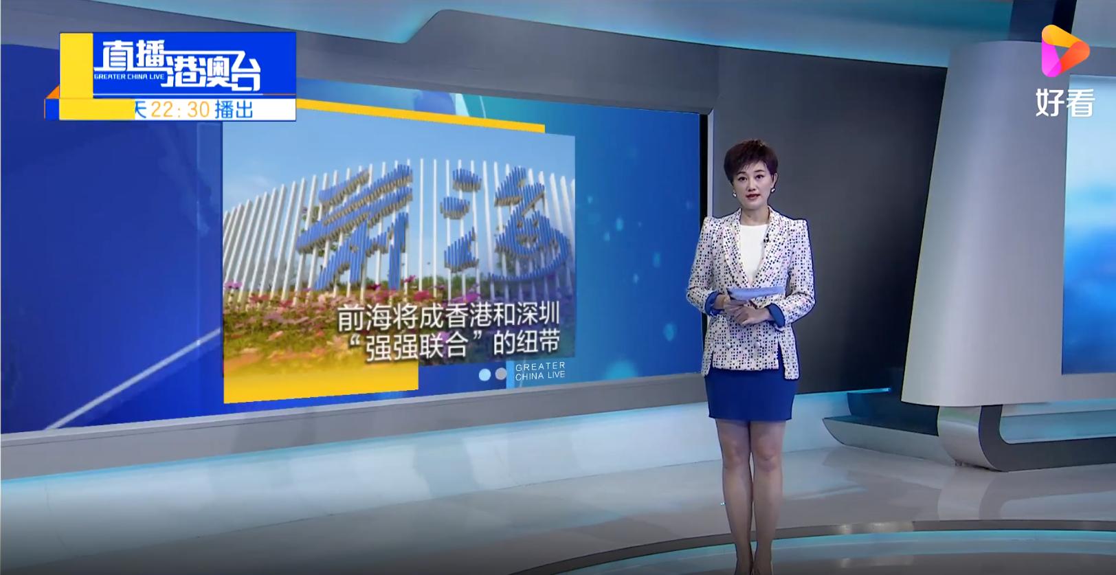"""前海将成香港和深圳""""强强联合""""的纽带"""